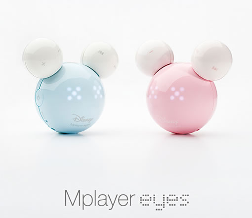 iriver Mplayer Eyes