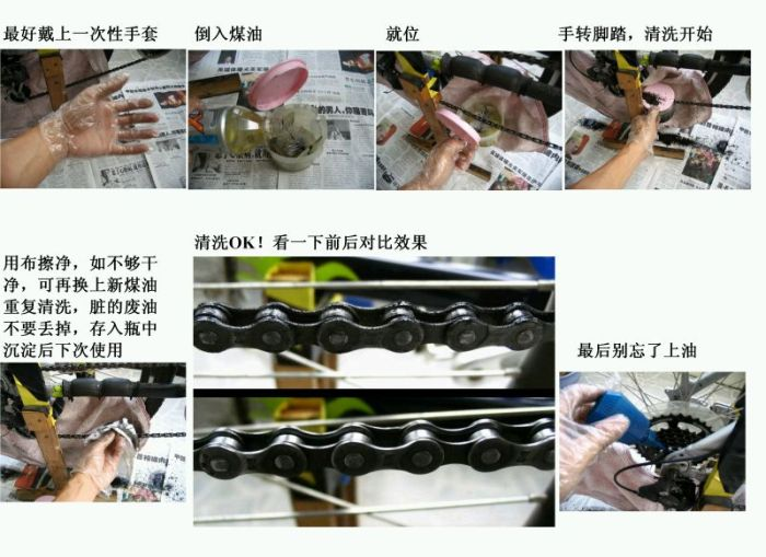Chain cleaner(2)