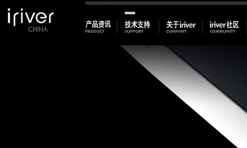 iriver frontpage